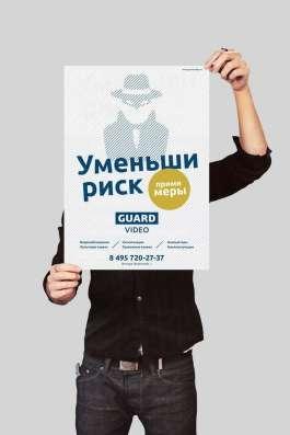 Полиграфия. Вывески. Реклама на транспорте. Сайты