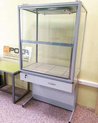 Шкафы вытяжные демонстрационные для классов химии! Доставка!