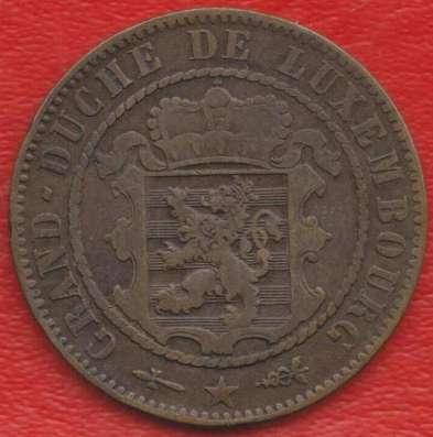 Люксембург 10 сантимов 1870 г в Орле Фото 1