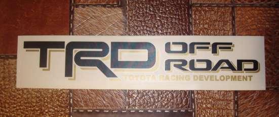 Наклейки TRD off road