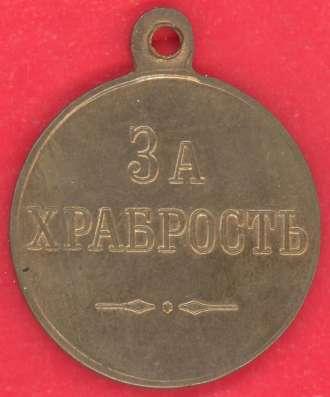 Медаль За храбрость Николай II бронза в Орле Фото 1