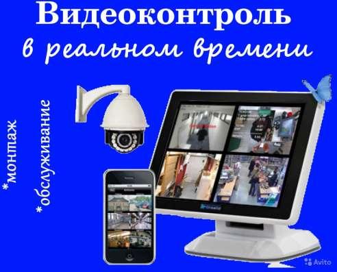 Cистемы видеонаблюдения. Продажа, монтаж, гарантия. в Орехово-Зуево Фото 5