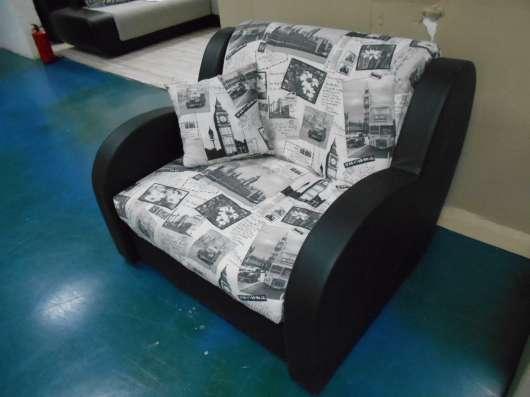 Кресло-кровать «Барон», распродажа, уценка Код: 85841
