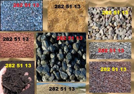 Песок, гравий, пгс, пщс, щебень, скальник, чернозем, вывоз м