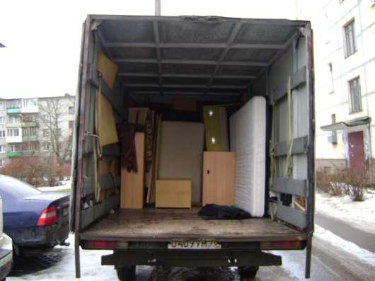 перевозка комнаты