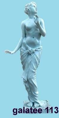 ваяю скульптуру