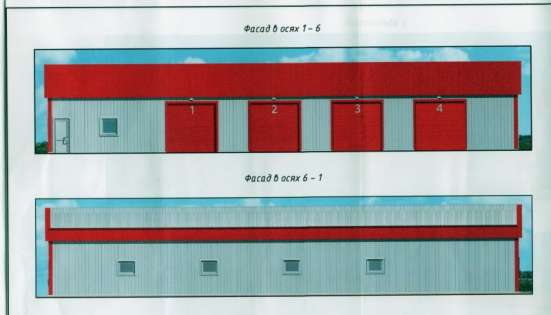 Продам модульное здание под автомойку