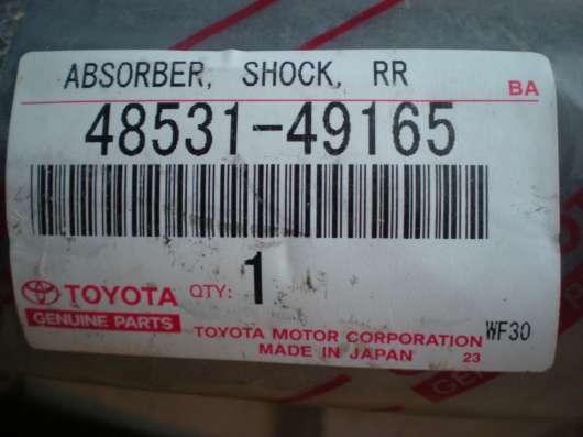 Toyota Амортизаторы задней подвески
