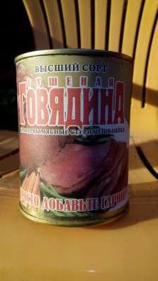 Тушенка говяжия в.с. Белоруссия
