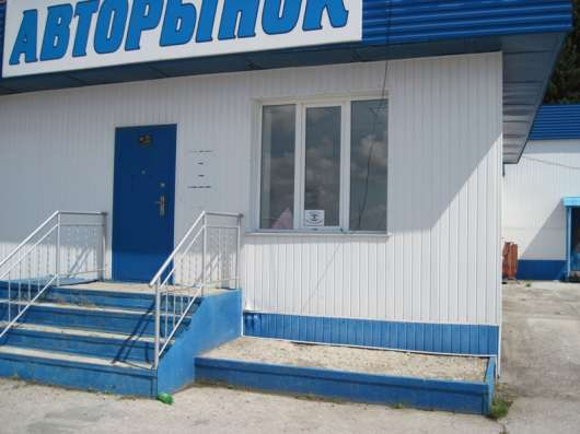 Автоцентр ( комплекс) в г.Белорецке, при въезде в город.