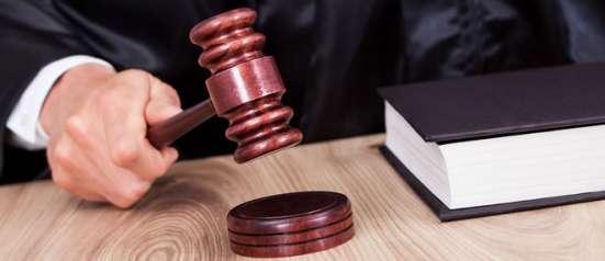 Представительство в судах общей юрисдикции.Арбитраж.Краевой