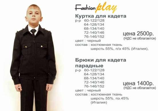 Форма для кадетов в Санкт-Петербурге Фото 2