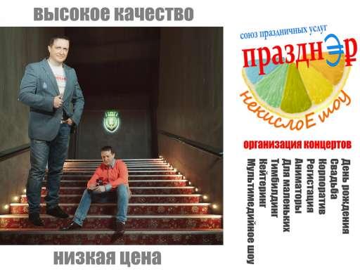 """""""НЕТАМАДА"""" Андрей Кацабин от Концерта до Свадьбы"""