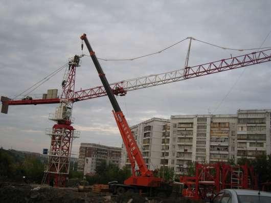 башенный кран серии QTZ в Владивостоке Фото 1