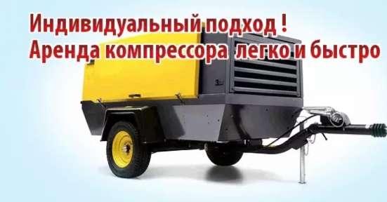 Аренда компрессора с отбойными молотками в г. Королёв