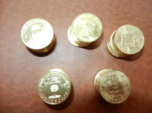 Монеты 10руб 2015г гвс ковров-ломон-калач-хабар-грозный