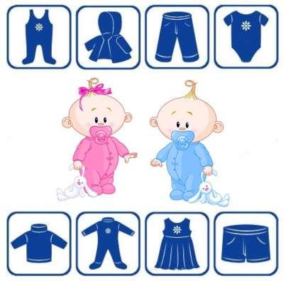 Детская одежда от 0 до 7 лет