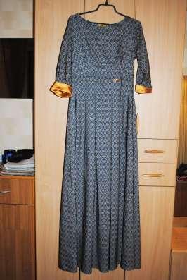 платье 46-48 в пол
