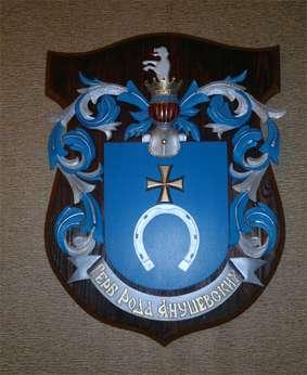 Фамильный Герб подарок на юбилей и свадьбу