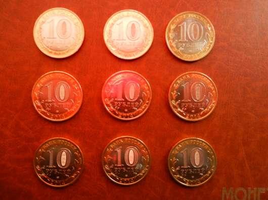 монеты 10руб биметалл 70лет победы комплект 3шт в Москве Фото 2