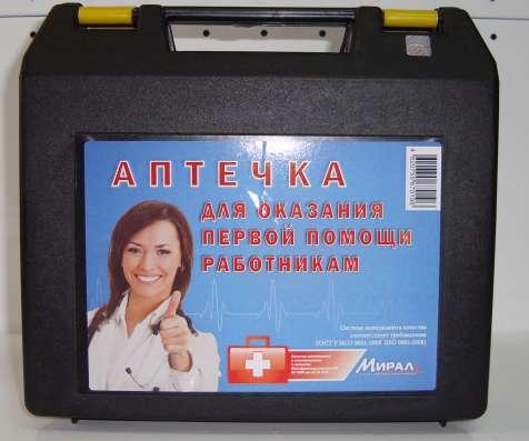Аптечка первой помощи работникам по приказу №169-н от 05.03.2011г