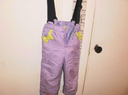 Зимние утепленные штаны на лямках