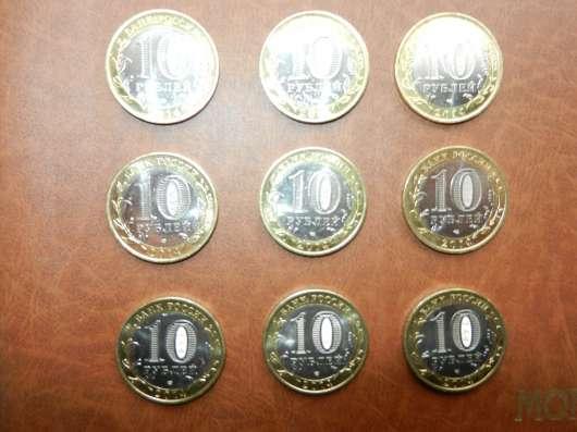 монеты 10руб биметалл 70лет победы комплект 3шт в Москве Фото 1