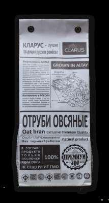 Овсяные Отруби Кларус