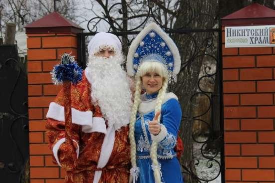 Утренник в д/ саду и начальной школе–новогодний праздник!