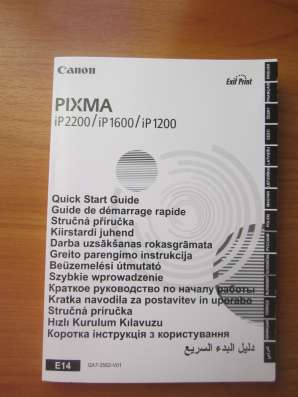 Принтер Canon PIXMA iP2200