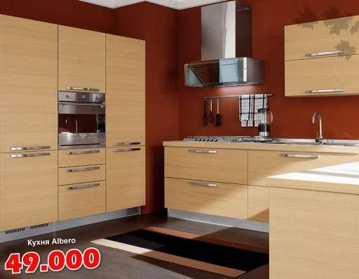 Кухня Albero