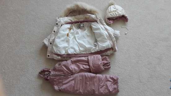 Зимний костюм на девочку. Б/у.