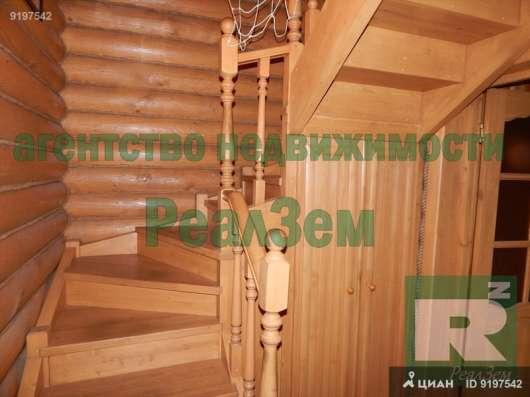 Продам дом в Обнинске или обмен на Москву 9621711640 лена