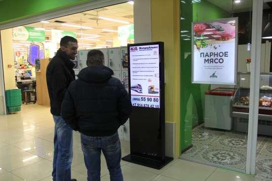 Продажа перспективного рекламного бизнеса в Иркутске Фото 2