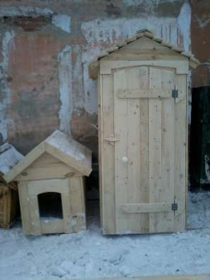 туалет деревянный,собачья будка,заборы