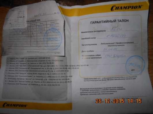 мотобур чемпион аг252 бу