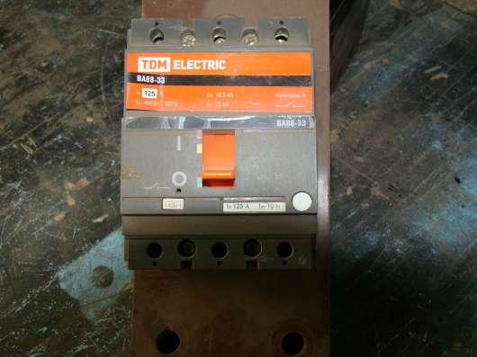 Производственное оборудование для заводов со станками