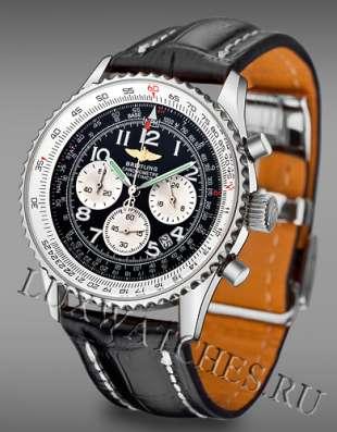 Купить часы мужские!