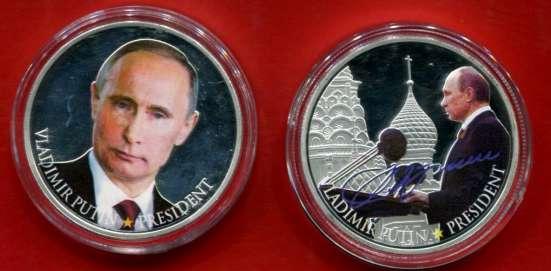 Президент Владимир Путин НОВИНКА Proof капсула