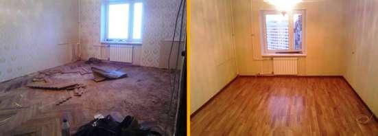 Бытовые услуги и мелкий бытовой ремонт в Омске Фото 2