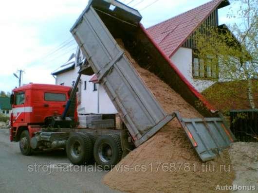 щебень песок отсев земля грунт бетон скала бут вскрыша шлак в Челябинске Фото 4