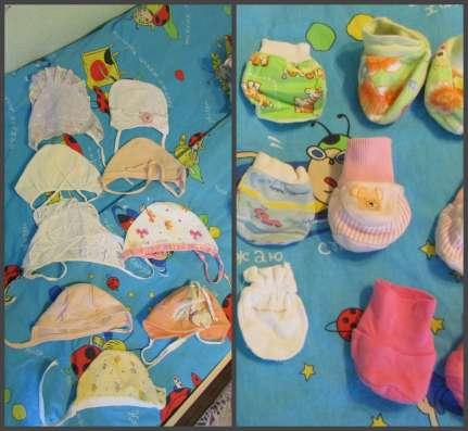 Детские вещи в Ярославле Фото 2