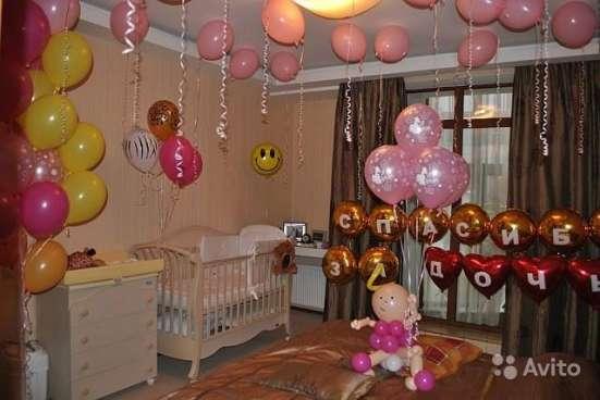 Встреча из роддома с гелиевыми шарами в Мурманске Фото 3