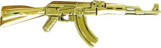 Значок Ак 47