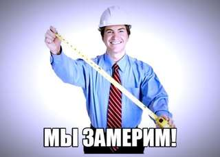ОКНА ОТ МИР ОКОН г. Чебоксары!