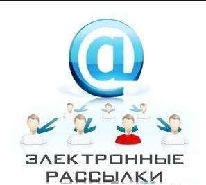 Продвижение ресурсов в интернете. в Москве Фото 1
