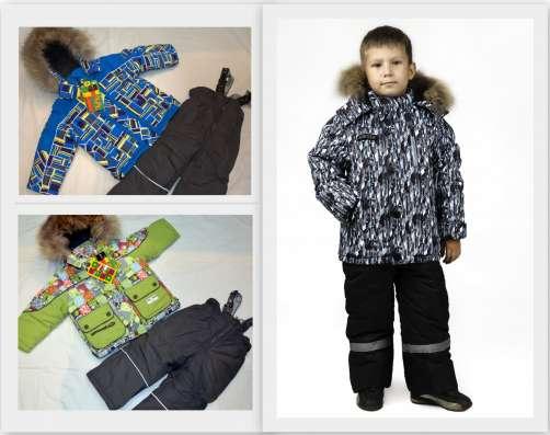 Новые зимние комплекты костюмы комбинезоны в Москве Фото 1