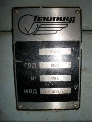 со склада в г. Челябинск термопластавтомат ТПА 400/100
