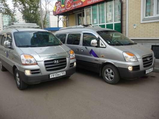 Прокат Mercedes BMW Lexus Toyota водителем в Красноярске Фото 1