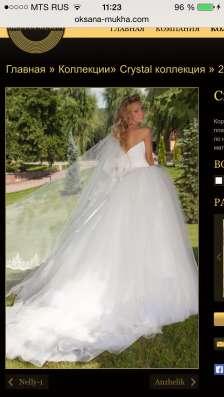 Продаю свадебное платье в Москве Фото 1